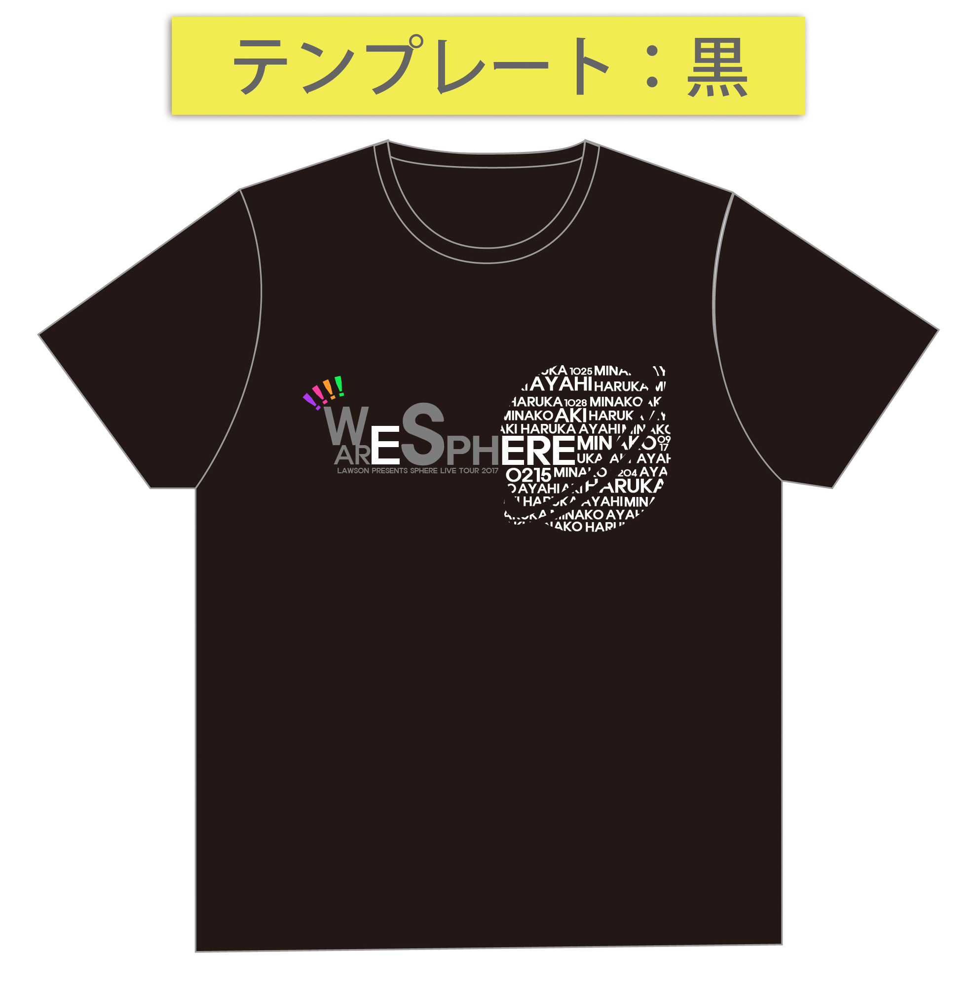Content_tshirt_sample1