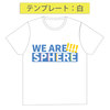 Thumbnail_we_are_sphere-05