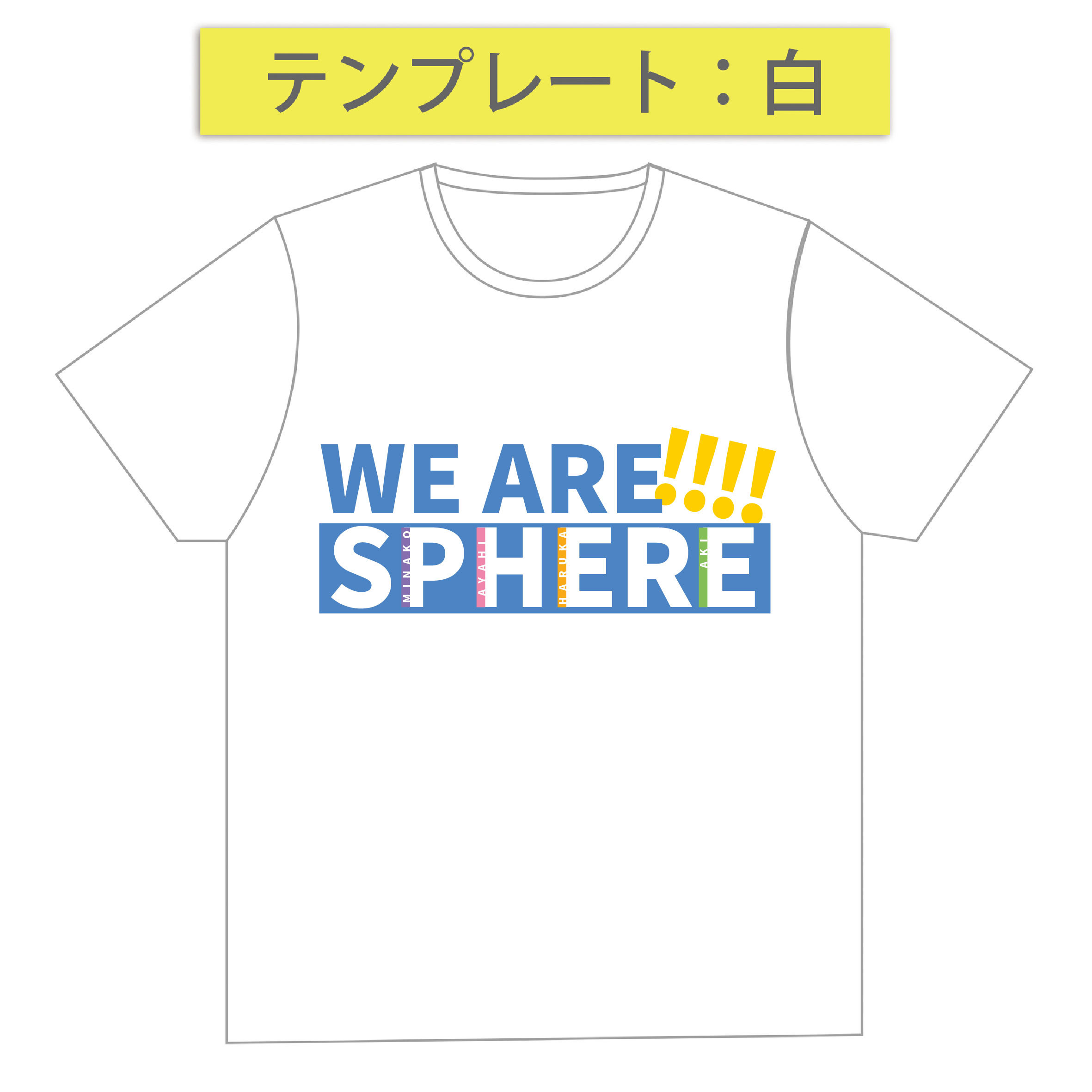 We_are_sphere-05