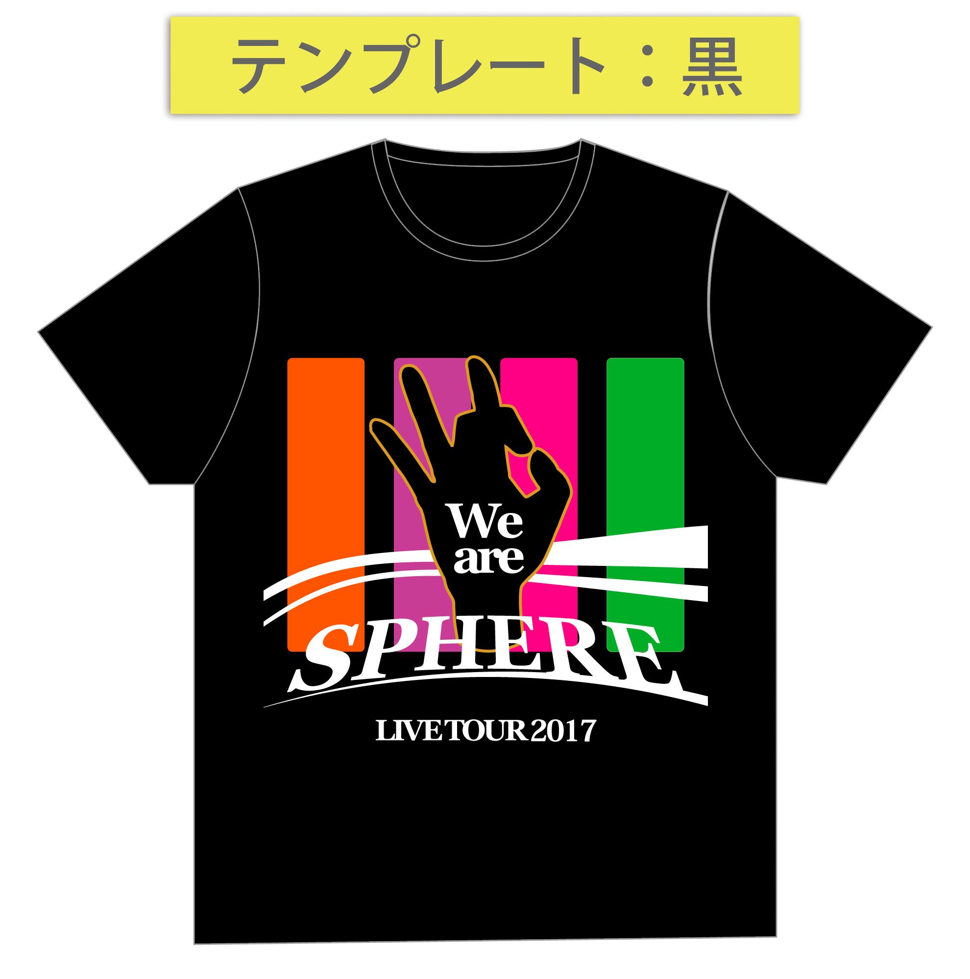 Spheretshirt2
