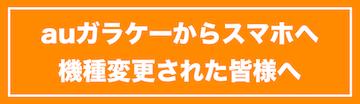 Au_banner