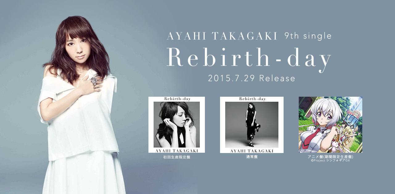 Taka_9th_rebirthday