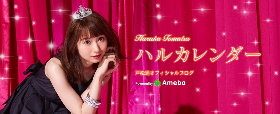 Tomatsu_header