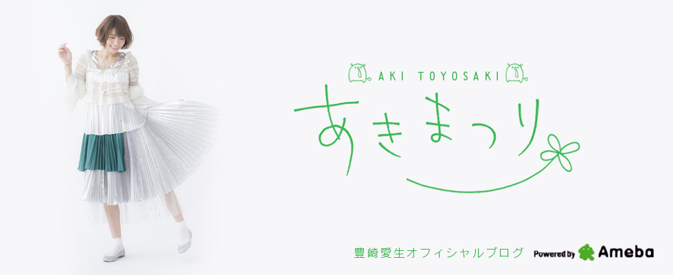 Toyosaki_header