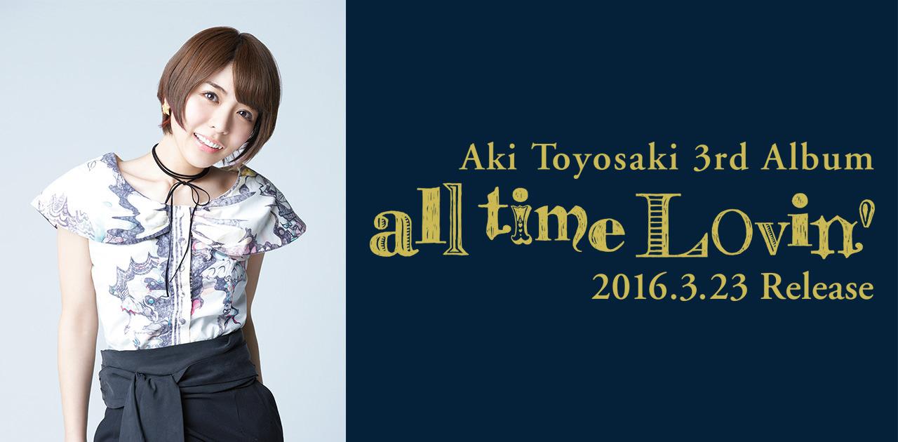 Toyo_3rdal
