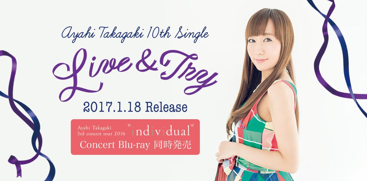 Banner_taka10sg0106