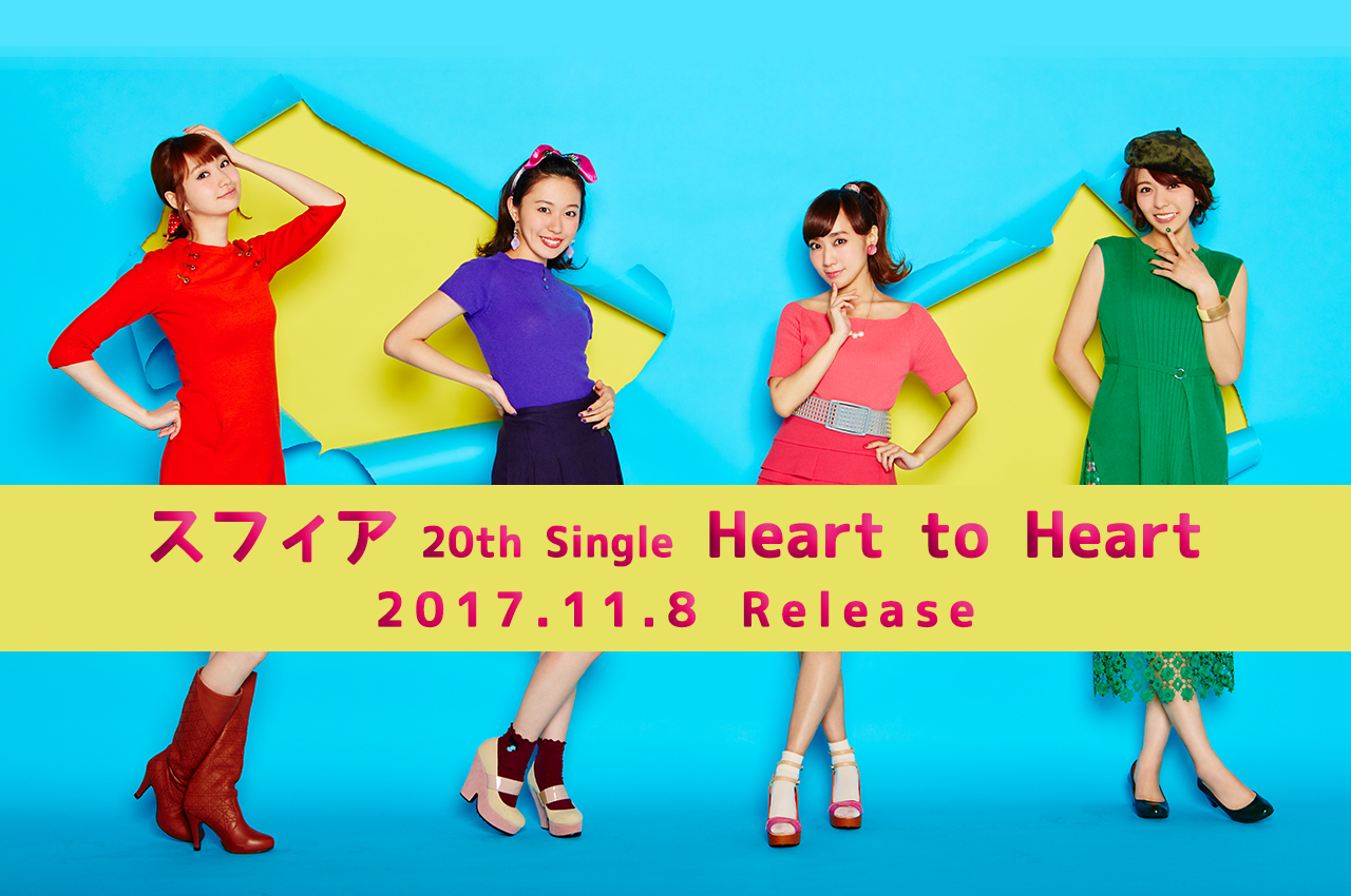 Sphere_banner20th02